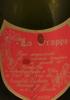 La Grappa Fine Acquavite di Vinaccia Trentina di Teroldego
