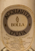 Acquavite d'Uva Bolla Recioto della Valpolicella Amarone