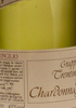 Grappa Trentina di Chardonnay